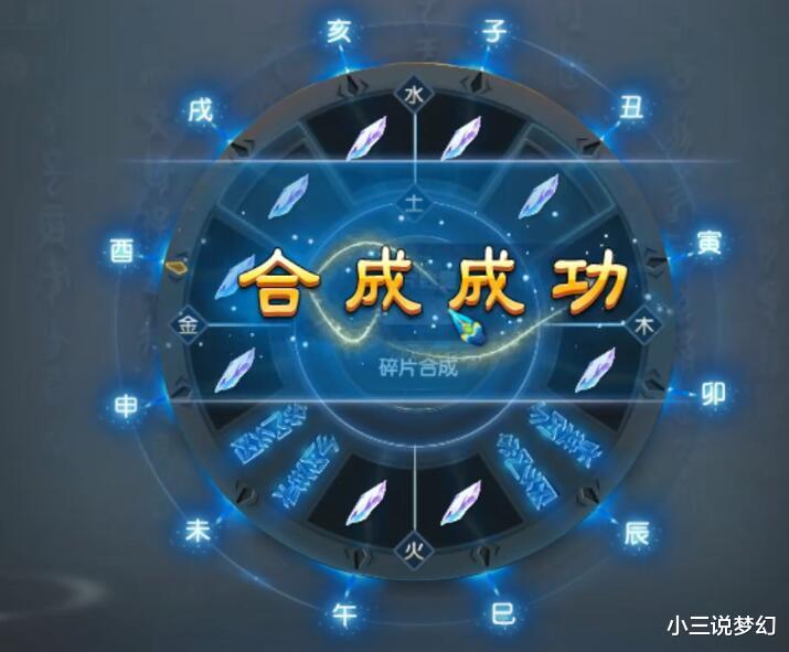 《【煜星在线登录注册】梦幻西游:未到等级上限,为什么召唤兽经验超了也不自动升级?》