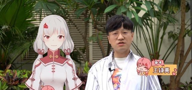 """王铮亮探班AG:一诺自曝""""新歌""""发布日期,初晨直言诺队守约更准"""