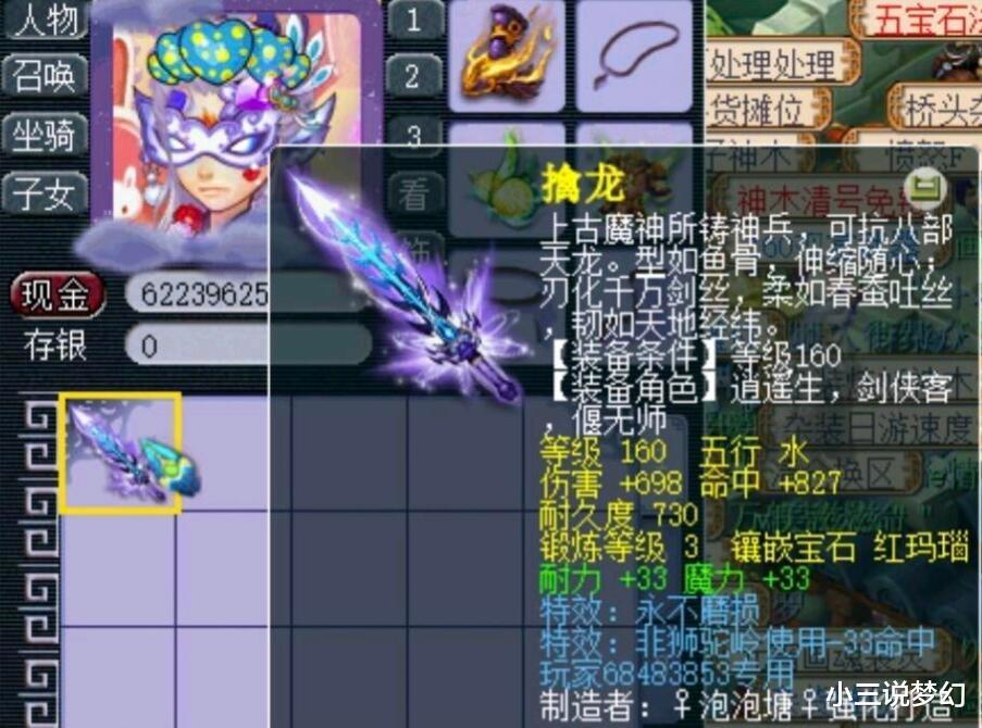 《【煜星测速注册】梦幻西游:对梦幻有影响吗?重点游戏公司被约谈,要强化氪金管控》