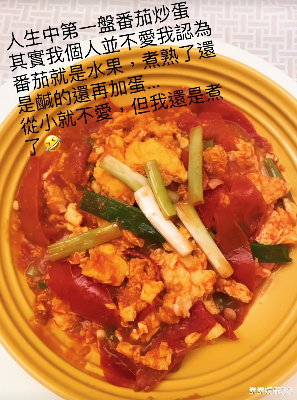 林心如做美食翻车,一碗番茄炒蛋被吐槽,感受像是水煮的一样_今日最新娱乐新闻