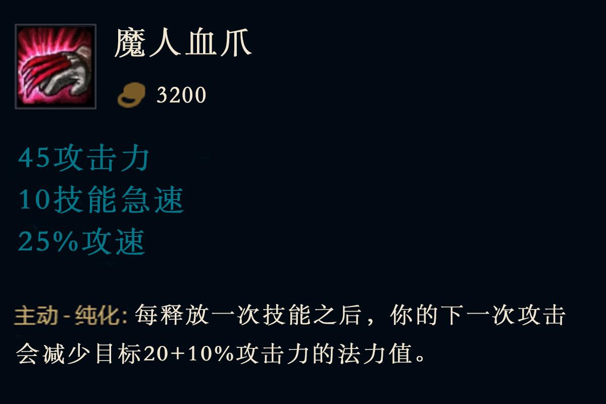 """《【煜星娱乐集团】LOL中唯一可以""""抽蓝""""的装备,因太难平衡被重做,放到S11堪称无解》"""