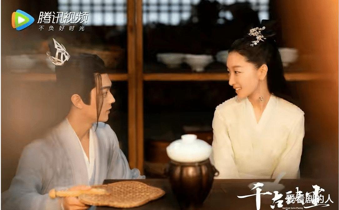 """鹅厂待播剧:杨幂、热巴、周冬雨""""三花""""争艳,杨洋转型引期待!"""