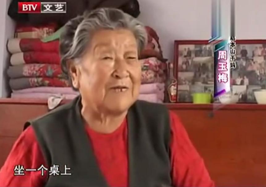 """""""小品之王""""赵本山的成名发家史"""