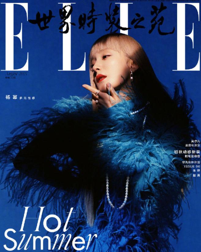 """杨幂8登《ELLE》,马甲线被爸爸吐槽,她也在守候自己的""""彩虹""""_大陆娱乐新闻"""