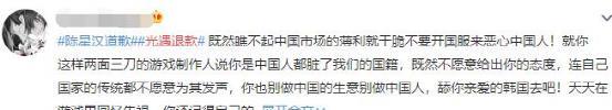 《【煜星注册首页】因为暗改活动帽子造型,《光遇》制作人陈星汉被批跪舔韩国》