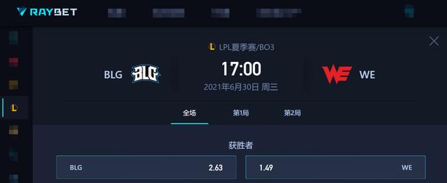 RNG跌出全球前十!LPL全华班大战RNG对阵TES,网友赛前神预言?