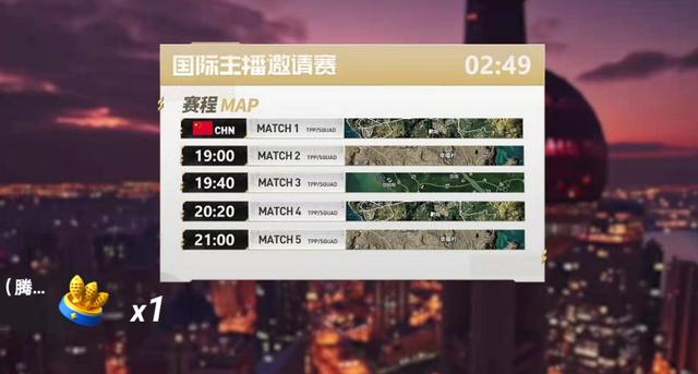 《【合盈国际平台网】和平精英国际赛,中国队遭东南亚集体围殴,1V4遗憾倒数第三》
