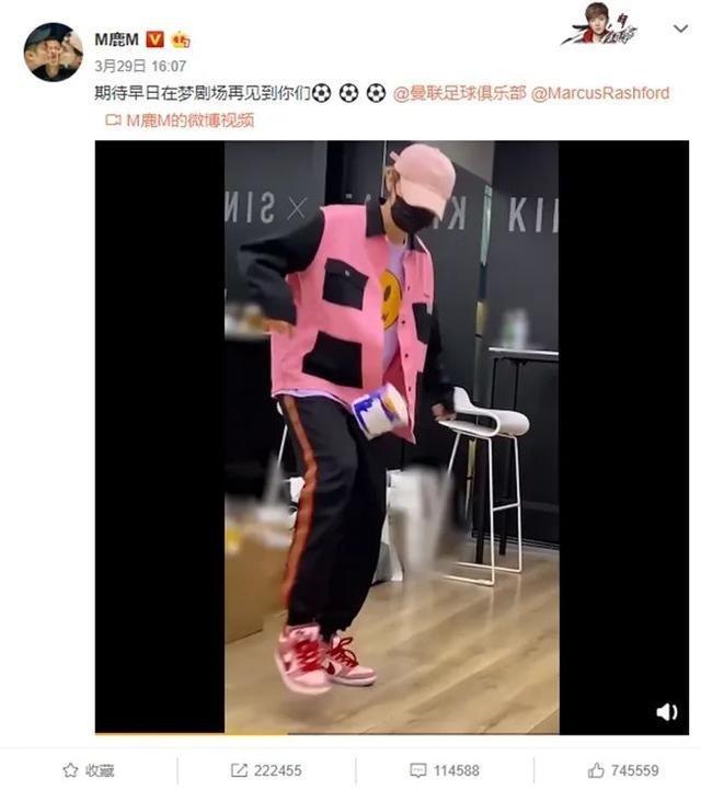 岳云鹏穿的耐克鞋竟值70万?普通人抵制有啥用?看看都是谁在买
