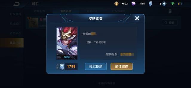 《【煜星平台手机版登陆】V10玩家为何隐藏贵族?并非只是低调,而是这类现象天美视而不见》