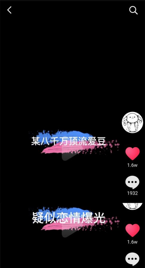 """8千万顶流恋情曝光,约会照片语音全被扒?王源""""女友""""是黑粉吧"""