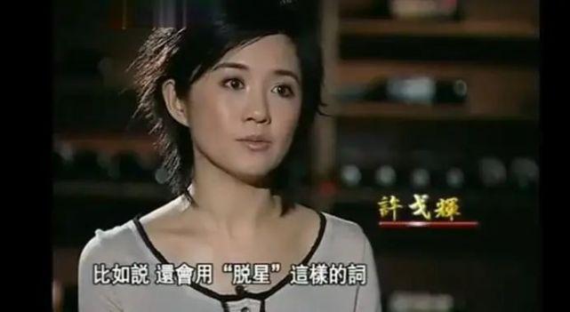 李丽珍:拍戏时候从不清场,戏拍出来就是让人看的