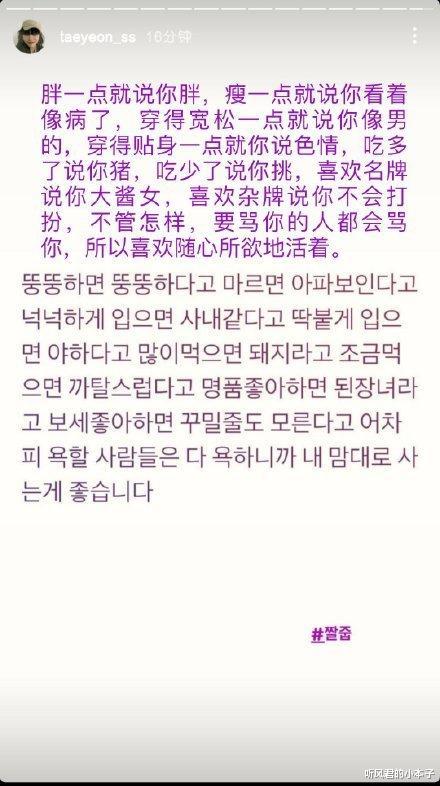 新闻娱乐直播_杨幂的马甲线,秦岚的冰淇淋,女艺人真的受到更为严苛的要求吗?