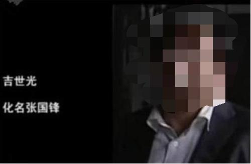 最新韩国娱乐新闻_他畏罪潜逃13年,混入娱乐圈拍40多部剧,成名后才发现他是通缉犯