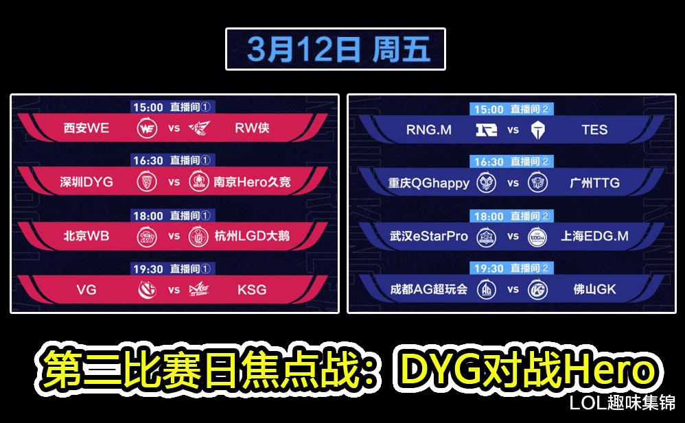 《【煜星在线注册】KPL季前赛赛程公布,首战就是猫神复仇eStar,DYG战AG紧随其后》