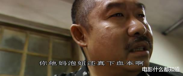"""都是因为钱?王宝强和黄渤相继""""投靠""""陈思诚,徐峥做错了什么?"""
