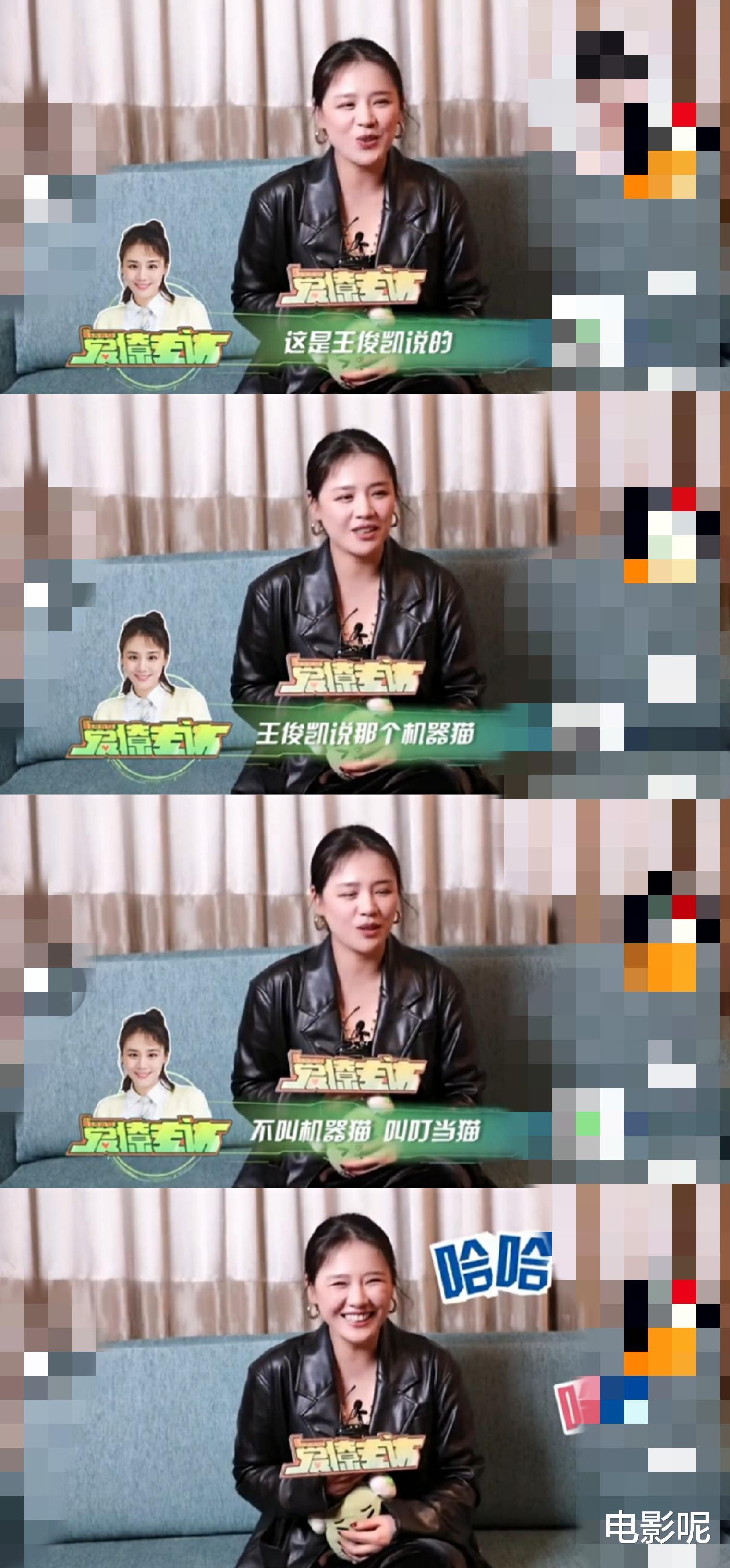 马思纯和王俊凯发糖了!马思纯采访模仿王俊凯,笑得特别开心!