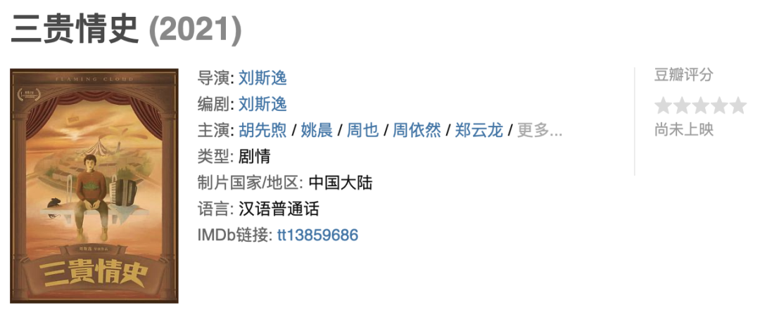 易烊千玺「绯闻女友」曝光,3000万粉丝在线尖叫:不结婚很难收场!
