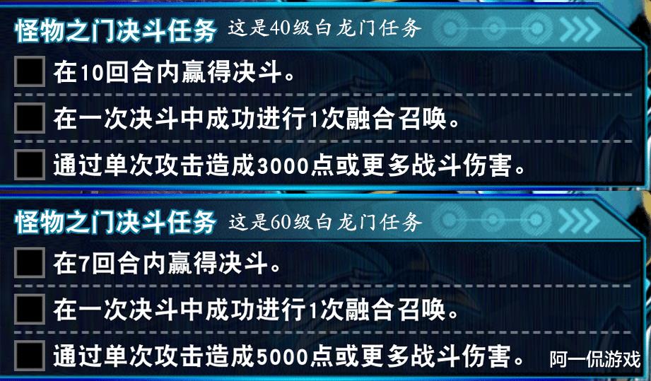 """《【煜星娱乐登陆注册】青眼的末日,龙破坏的狂欢,""""怪物之门""""卡组构筑交流(其二)》"""