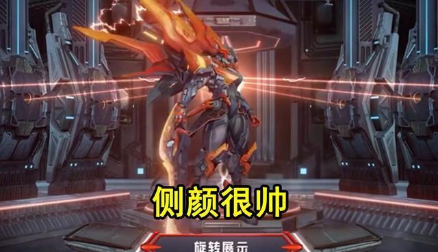《【煜星娱乐登陆官方】王者荣耀:凯绛天战甲正常形态下很普通,开启大招之后才变成传说》