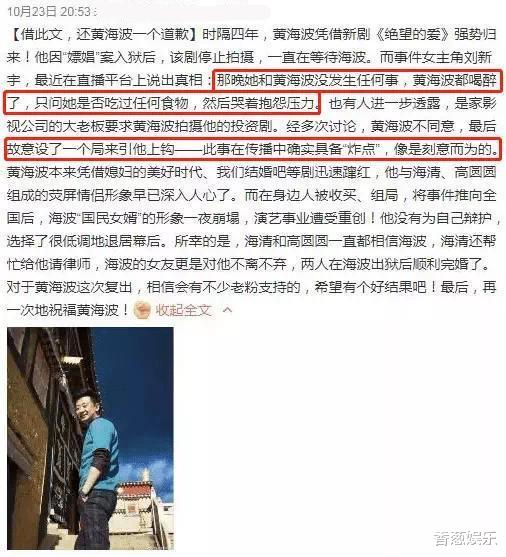 """留烂摊子的不止吴亦凡,这12部被主创牵连""""难产""""的剧,各有苦衷"""