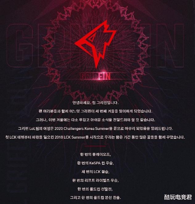 《【煜星娱乐注册平台官网】GRF宫斗剧还在继续,Cvmax遭罚款100W韩元,网友调侃过于真实!》