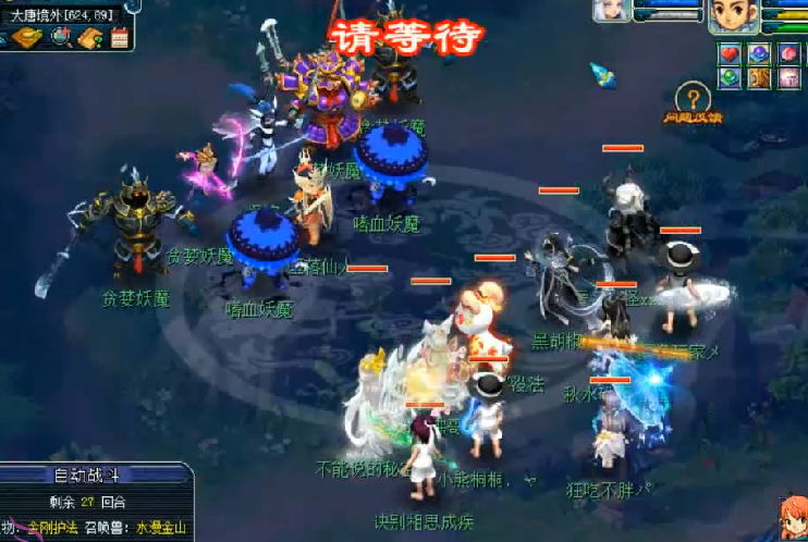 梦幻西游:服战冠军被偷袭,对方火力太猛,第一回合就决出了胜负