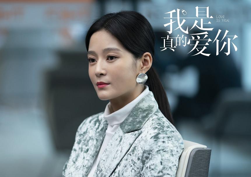 《我是实的爱你》行将终局,萧嫣容许齐彬的求婚,人设激发热议