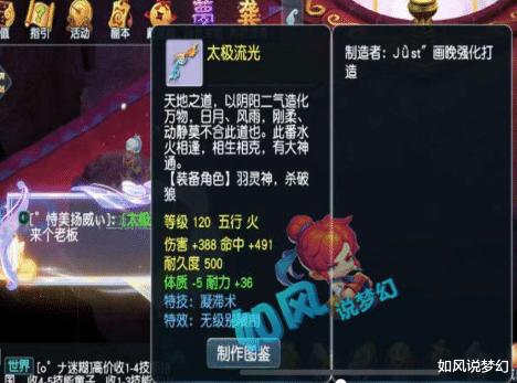 """梦幻西游:主播疯子为老板追梦失败,生吞假""""灯泡""""被抬入医院?"""