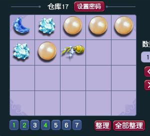 《【煜星测速注册】日常分享第7天,一不小心又苟起来了!!!咔咔咔》