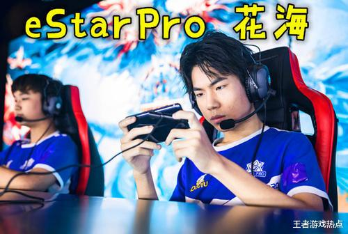 eStarPro战胜DYG,一穿五书写KPL常规赛大结局,季后首轮碰Hero