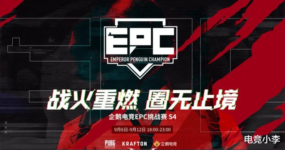 《【煜星娱乐平台怎么注册】EPC挑战赛因网络问题成磨叽杯,IFTY战队新阵容遭遇滑铁卢》
