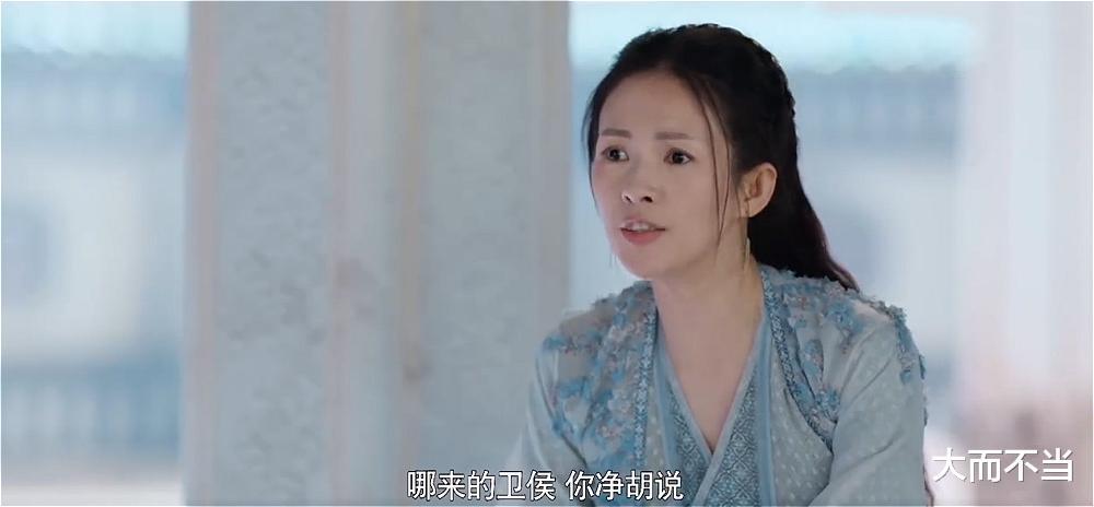 """娱乐圈内卷有多严重?24岁女星沦为大佬禁脔,吴宣仪""""牺牲""""很大"""