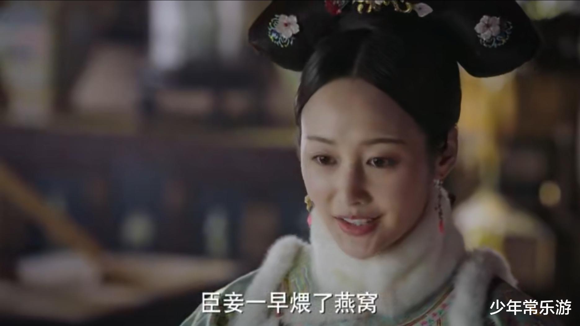 如懿传:为何赵九霄说澜翠拿来的寺人衣服上有一股味儿?