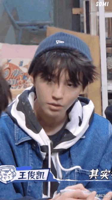 王俊凯和刘昊然董子健发生争吵,当网友得知实情后,表示出乎意料