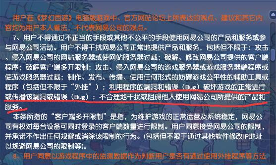 《【煜星平台注册网址】梦幻西游:转区漏洞可以把专用装备丢给其他人用,涉及12件装备》