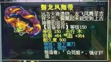 《【煜星平台官网注册】梦幻西游:壕无人性!他给这只4技能的魔化毗舍童子,打了本浮云神马》