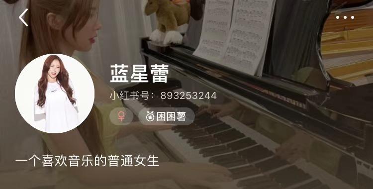 全球百大女DJAmberNa蓝星蕾签约后天音乐,携手开拓电音新板块