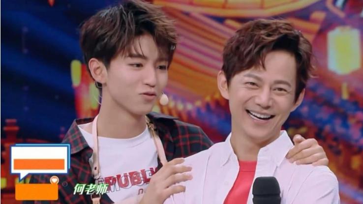 何炅:我红的时候你还没出生呢!王俊凯一句话回怼,赢得全场掌声