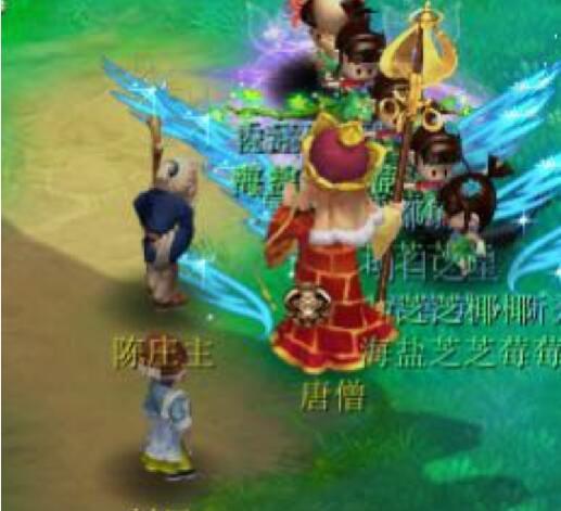 《【煜星娱乐平台注册】梦幻西游:策划在逼着玩家买武器装饰,把很多武器的光效被削弱了》