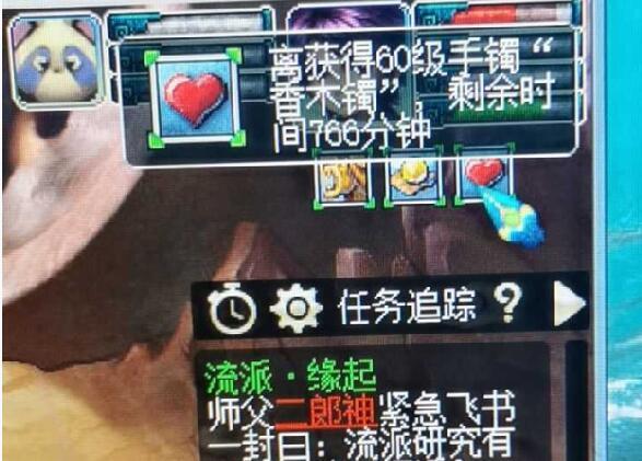 《【煜星娱乐注册官网】梦幻西游:佛手加蓝省钱其实是假的,用蓝碗的性价比比佛手还高》