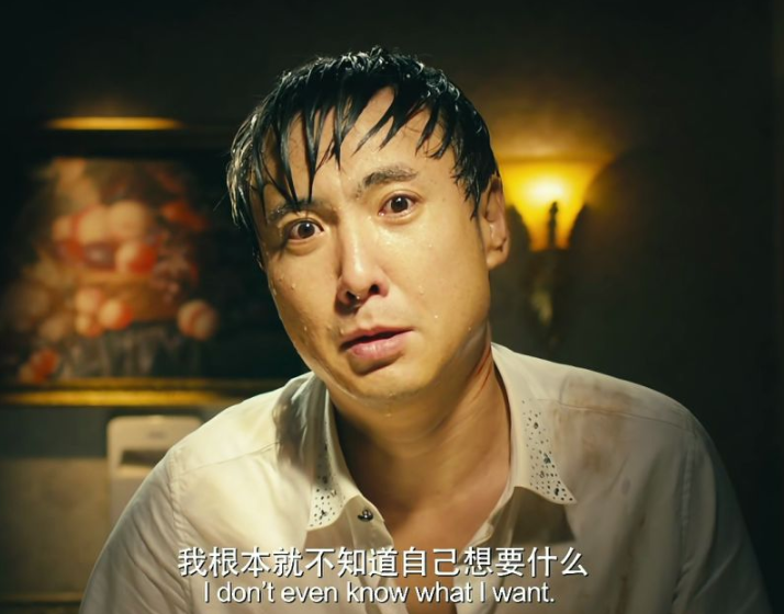 《夏洛特烦恼》:夏洛为什么会染病?影戏中的一个特写让人毛骨悚然_头条娱乐新闻