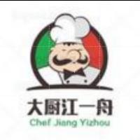 厨师江一舟