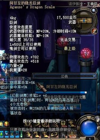《【煜星在线登录注册】DNF最神秘的武器,仅一张图流传至今,却被封为剑魂第一武器》