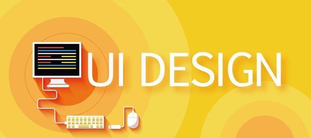UI设计和前端开发的区别还是蛮明显的! 数码科技 第1张