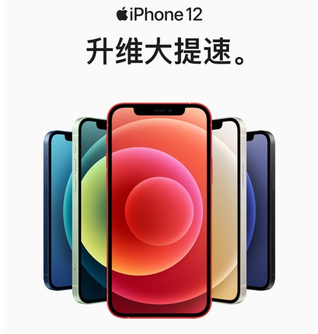 5G时代直屏王者,iPhone12应该是毋庸置疑的 好物评测 第2张