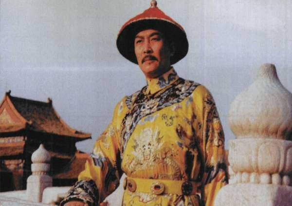 《雍正王朝》