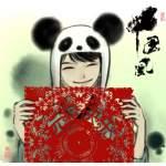 中国风动画