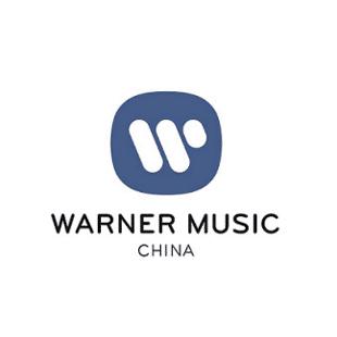 华纳音乐中国
