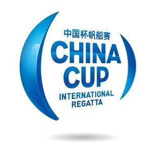中国杯帆船赛