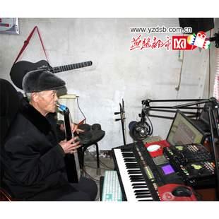 电子笛老人